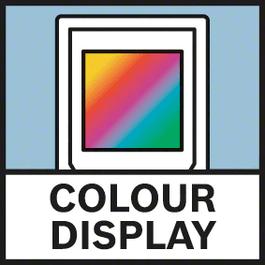 彩色显示屏 彩色显示屏